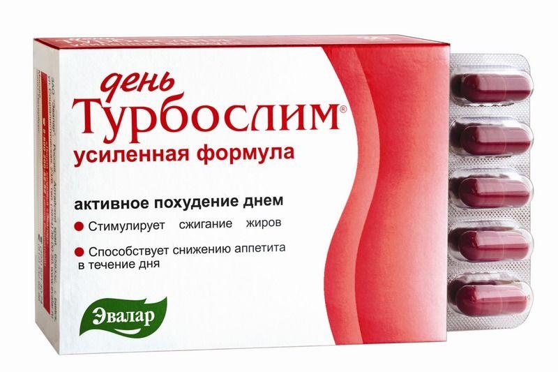Лекарства От Похудения Цена. Жиросжигатели в аптеке – Топ 5. Лучшие таблетки для похудения, названия, цены, отзывы